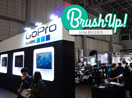 [BrushUP! InterBEE2013]Vol.08 GoPro,Blackmagic Production Camera 4Kなど、注目のカメラを紹介!―江夏由洋