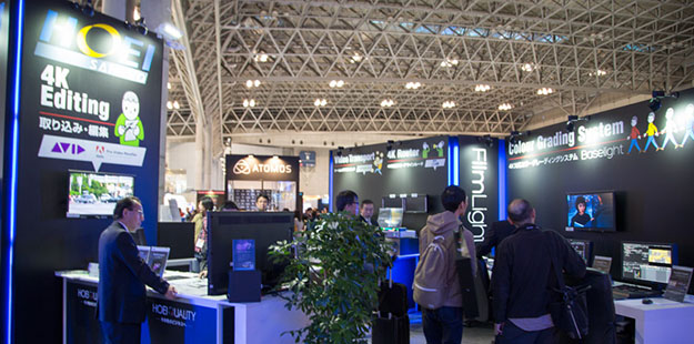 interbee2013_day4_03.jpg
