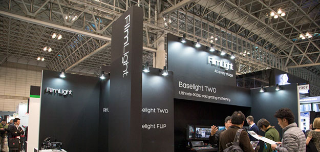 interbee2013_day4_05.jpg