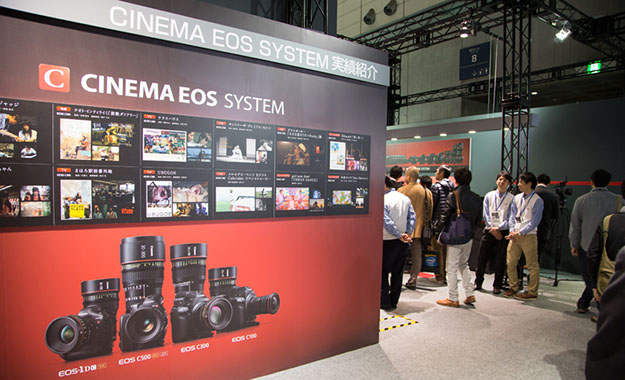 interbee2013_day4_14.jpg