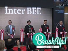 BrushUP! InterBEE2013