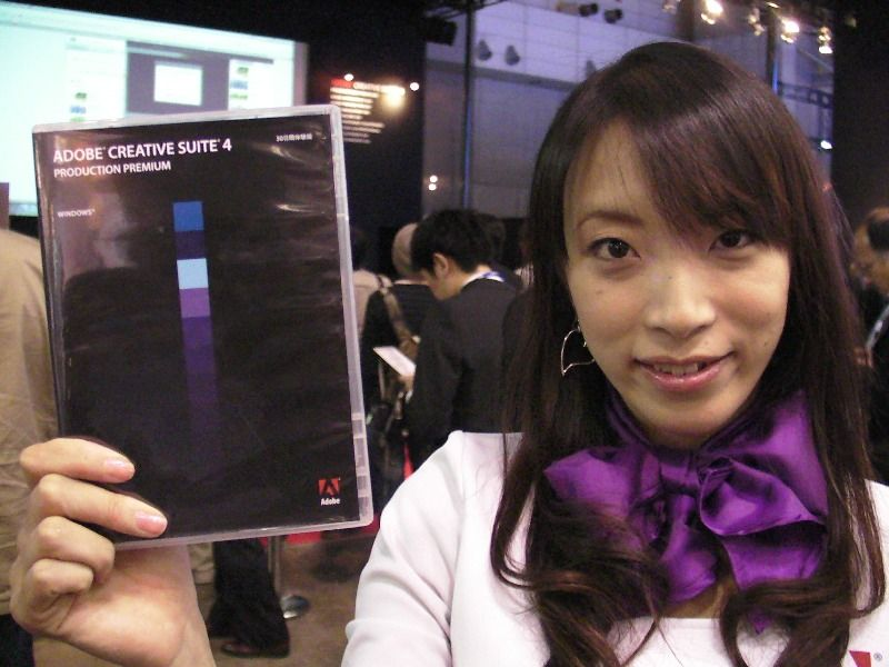 http://www.pronews.jp/pictures/adobe-systems_04a.JPG