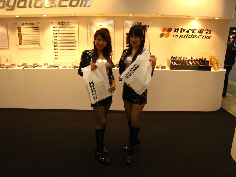 http://www.pronews.jp/pictures/companion_12.jpg