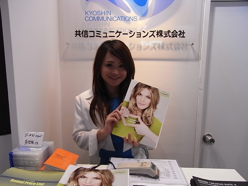 http://www.pronews.jp/pictures/companion_15.JPG