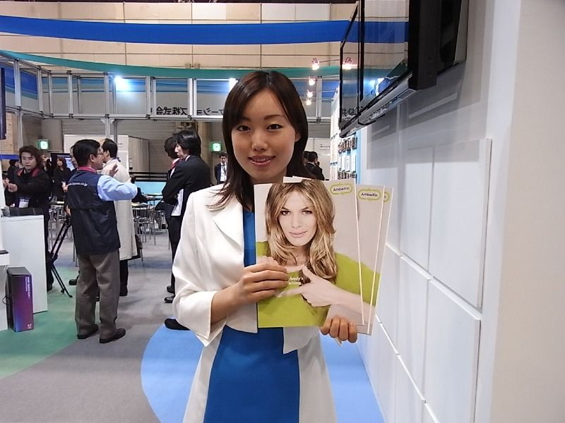 http://www.pronews.jp/pictures/companion_16.JPG