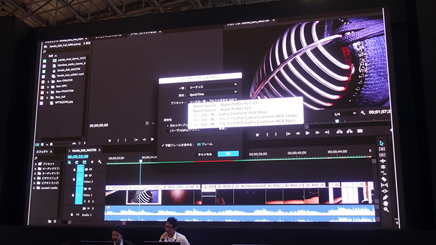 InterBEE2014_adobe_04