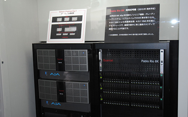 interbee20134_day02_0145