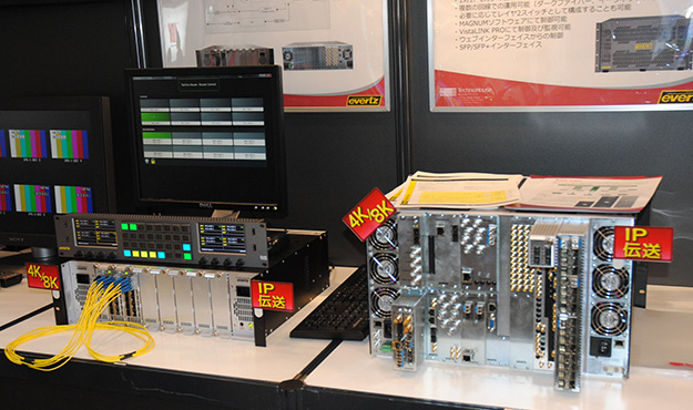 interbee20134_day02_0201