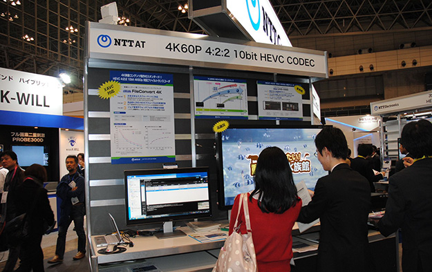 interbee20134_day02_0218