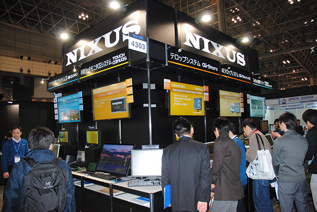 interbee20134_day02_0345