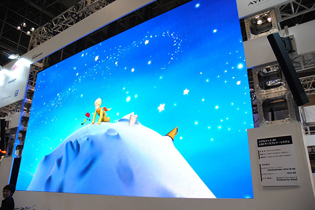 interbee20134_day02_0958