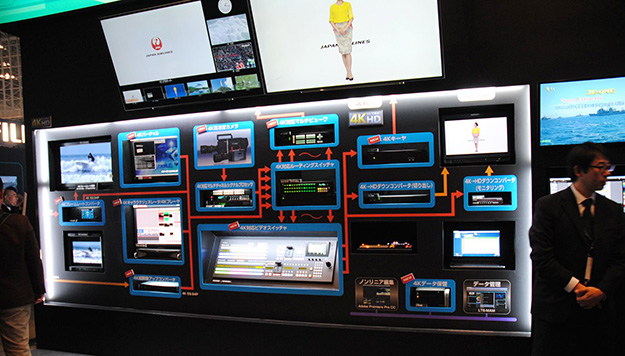 interbee2014_for-a_0555