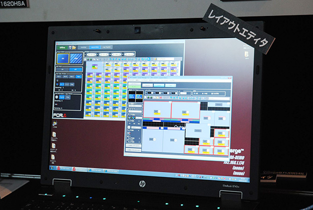 interbee2014_for-a_0574