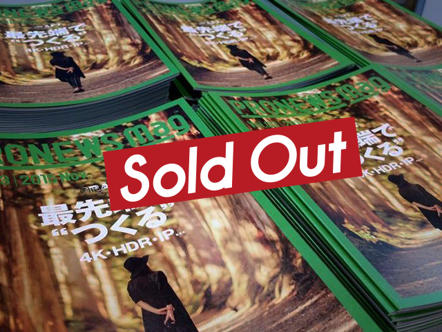 itb2015_mag_soldout