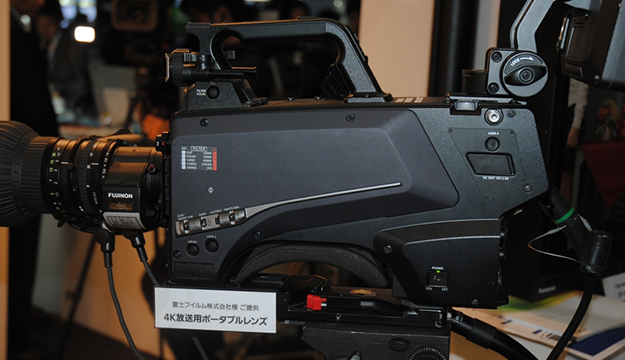 interbee2015_day01_0370