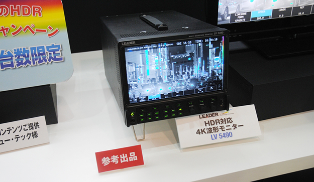 interbee2015_day01_0540