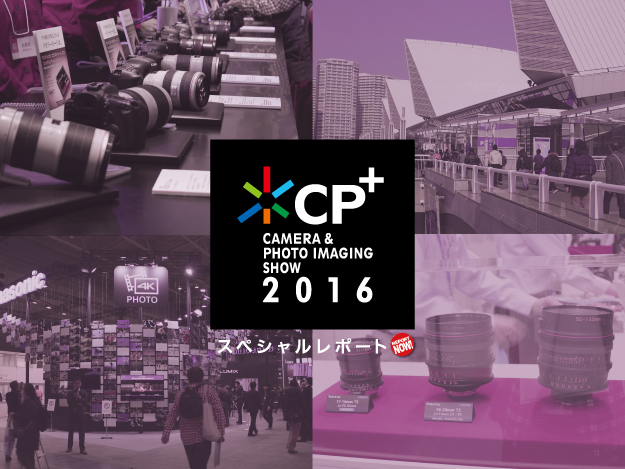 CP2016_top