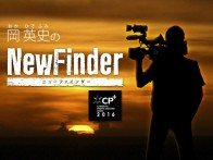 NewFindertitle_cp2016_top