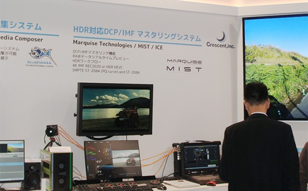 interbee2016_day03_8348