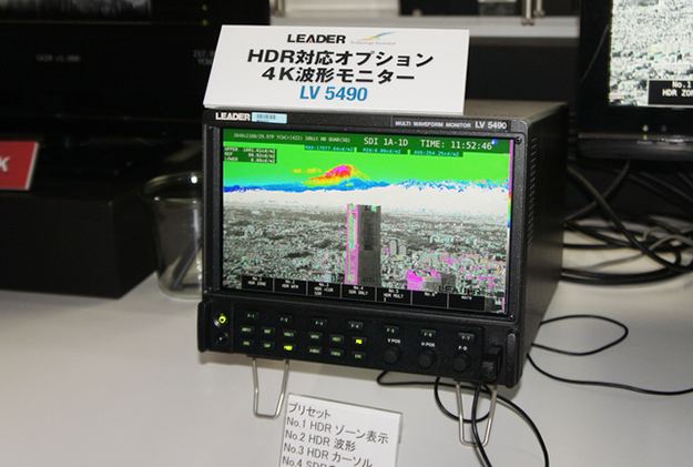 interbee2016_day03_8960