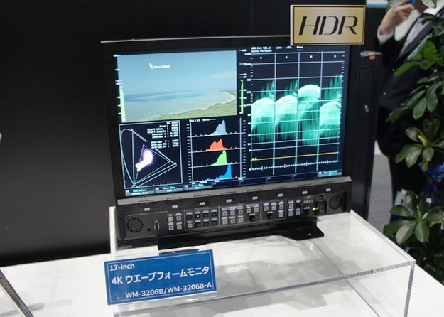 interbee2016_day03_9249