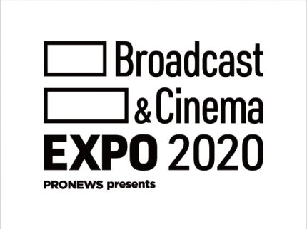 Broadcast & Cinema EXPO 2020