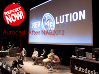 [Autodesk After NAB 2012]Vol.01 Smoke 2013の溢れる魅力をチェック