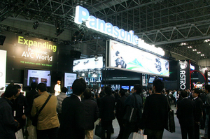 InterBEE2012_courseB-7.JPG