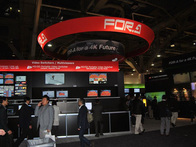[NAB2013:朋栄]FOR-A for a 4K Futureをテーマに、4Kを中心とした取り組みを紹介