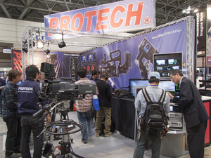 itb2013_courseC_PROTECH.jpg