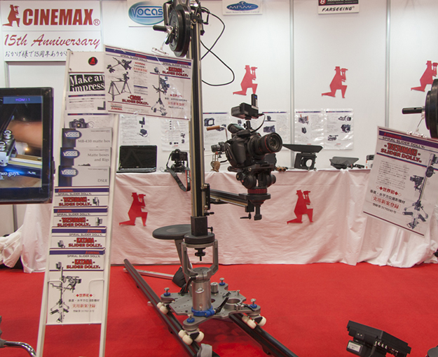 InterBEE2012_cinemax-02.jpg