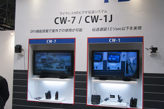 InterBEE2012_idx-06.jpg