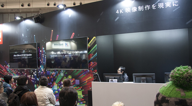 InterBEE2013_adobe-02.jpg
