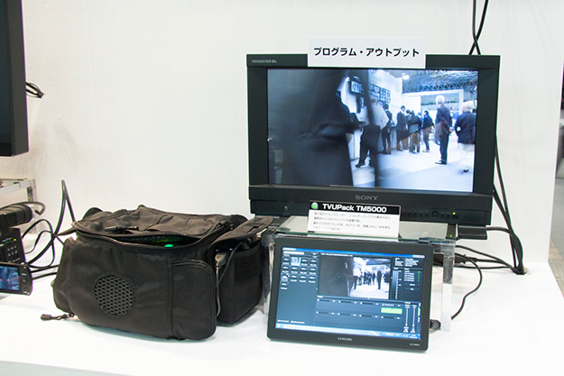 interbee2013_StarCommunications-03.jpg