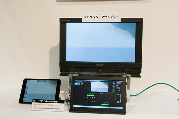interbee2013_StarCommunications-05.jpg