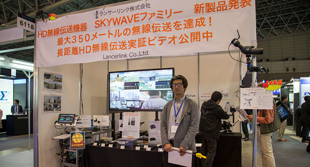 interbee2013_day4_16.jpg