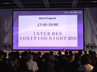 [InterBEE2016]INTER BEE IGNITION NIGHT 2016