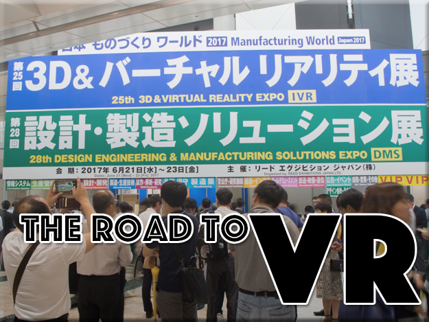 THE ROAD TO VR/Vol.04