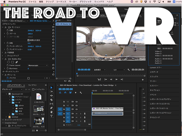 THE ROAD TO VR/Vol.02