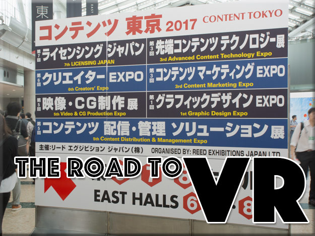 THE ROAD TO VR/Vol.03