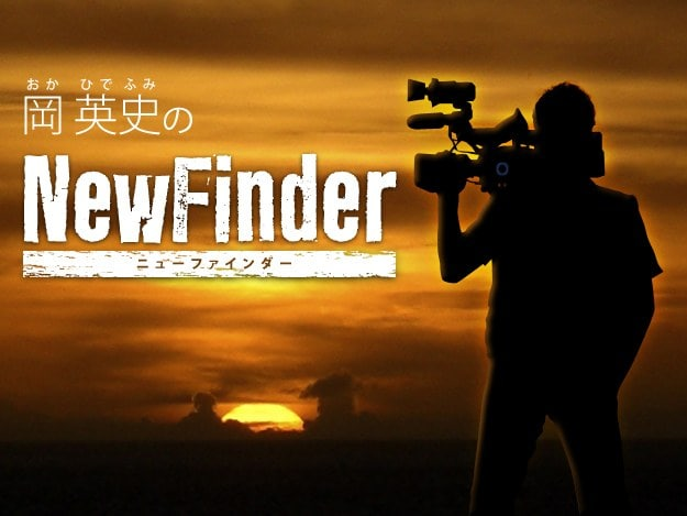 Vol.92 Manfrotto電動ジンバル2機種紹介~Manfrotto 「MVG460」、JOBY「Smart Stabilizer」[岡英史のNewFinder]