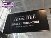 [Inter BEE 2020]-Web Trade Show-