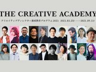 THE CREATIVE ACADEMY 2021
