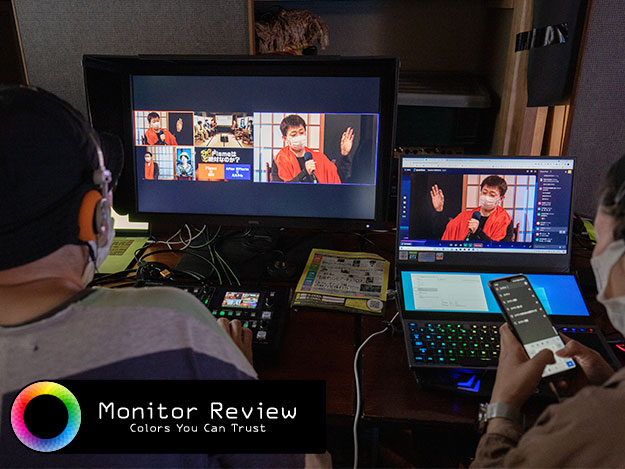 Monitor Review/Vol.03